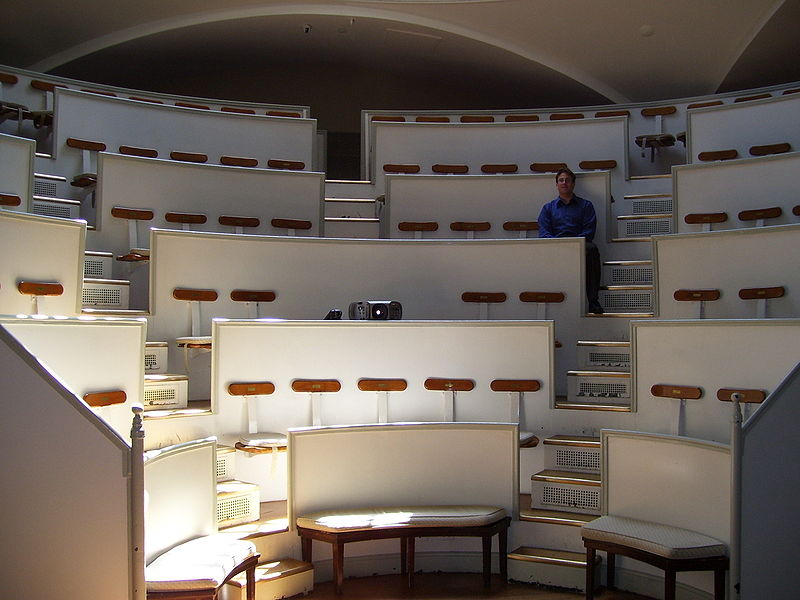 800px-MGH_Ether_Dome_Operating_Theater